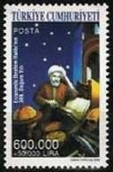 2003 TURKEY 300TH BIRTHDAY OF IBRAHIM HAKKI FROM ERZURUM MNH ** - 1921-... República