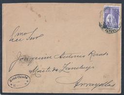 Carta Do Hotel Chiado, Évora Circulada Em 1915. Monte Do Zambujo. Arrayolos. Stamp 2 1/2c Ceres. Rara. - 1910-... République