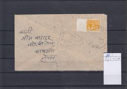 Nepal Michel Cat.No. Cover 111 Single - Nepal
