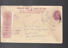 Nepal Michel Cat.No. Postal Stat Reco Used - Nepal