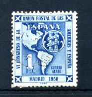 1951 SPAGNA SET USATO POSTA AEREA A248 - Usados