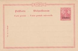 Deutsches Reich Kolonien China Postkarte P11 1901 - Kantoren In China