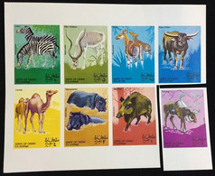 OMAN Wild Animal 1969 MNH Imperf Zebra Camel Hippopotamus Boar Pig Okapi Forest Giraffe Buffalo Addex Antelope Reindeer - Oman