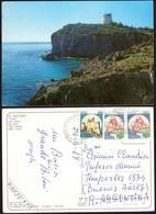 """C. Postale - S. Antioco - """"Turri"""" - La Torre - 1987 - Circolato - A1RR2 - Italia"""