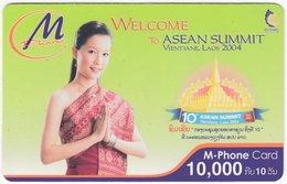 LAOS A-090 Prepaid M-Phone - People, Woman - Used - Laos