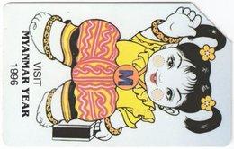 MYANMAR A-011 Magnetic MPT - Cartoon - Used - Myanmar