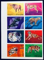 OMAN Wild Animal 1969 MNH Sheet Imperf Imperforated Puma Black Panther Lion Cheetah Jaguar Leopard Tiger Snow Leopard - Oman
