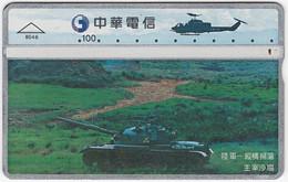 TAIWAN B-184 Hologram Chunghwa - Military, Tank - 840L - Used - Taiwán (Formosa)