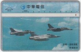 TAIWAN B-186 Hologram Chunghwa - Military, Aircraft - 840E - Used - Taiwán (Formosa)