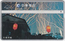 TAIWAN B-187 Hologram Chunghwa - Event, Traditional Festival - 658F - Used - Taiwán (Formosa)
