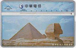 TAIWAN B-192 Hologram Chunghwa - Landmark, Pyramids, Sphinx - 659B - Used - Taiwán (Formosa)