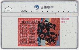 TAIWAN B-197 Hologram Chunghwa - Painting, Modern Art - 860M - Used - Taiwán (Formosa)