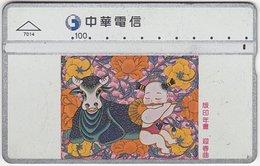 TAIWAN B-198 Hologram Chunghwa - Painting, Modern Art - 672H - Used - Taiwán (Formosa)