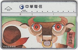 TAIWAN B-199 Hologram Chunghwa - Painting, Modern Art - 683H - Used - Taiwán (Formosa)