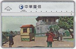 TAIWAN B-200 Hologram Chunghwa - Painting, Modern Art - 713B - Used - Taiwán (Formosa)