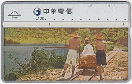 TAIWAN B-201 Hologram Chunghwa - Painting, Modern Art - 612A - Used - Taiwán (Formosa)
