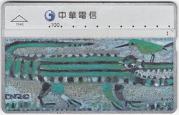TAIWAN B-216 Hologram Chunghwa - Painting, Modern Art - 703E - Used - Taiwán (Formosa)