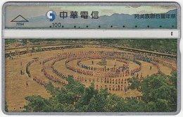 TAIWAN B-238 Hologram Chunghwa - Event, Traditional Festival - 709E - Used - Taiwán (Formosa)