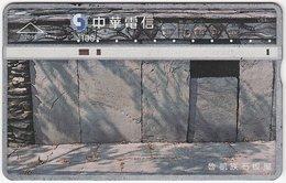 TAIWAN B-239 Hologram Chunghwa - 709A - Used - Taiwán (Formosa)