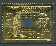 Jemen (Nordjemen) 1970 25 Jahre UNO 1249 A Postfrisch, Kleiner Fleck - Yemen