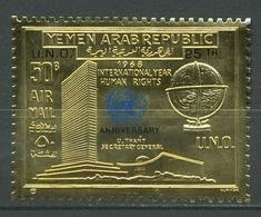 Jemen (Nordjemen) 1970 25 Jahre Vereinte Nationen UNO 1249 A Postfrisch - Yemen