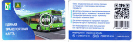 Transport  Card  Russia. Niznevartovsk (Little  Town)New  R - Russland