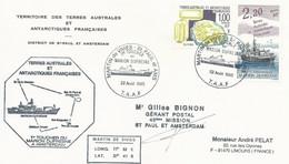 """TAAF-Martin De Vivies-St Paul-AMS: Lettre """"Marion-Dufresne"""" Avec TAAF N°174 Et 195 - Cachet 1er Toucher Du 22/08/95 - Briefe U. Dokumente"""