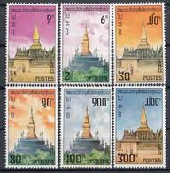 Laos 1976 Mi 442 – 447 Stupa MNH - Laos
