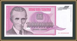 Yugoslavia 10000000000 Dinars 1993 P-127 (127a) UNC - Jugoslavia