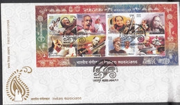 INDIA, 2014, FDC, MS, MINIATURE SHEET,  Indian Musicians, Classical Singers, Music, Jabalpur Cancelled - FDC