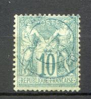 TIMBRE FRANCE REF170920c..TIMBRE N° 65 SAGE TYPE 1, Oblitéré, Très Bien Centré - Frankrijk