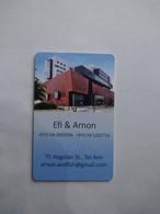 Israel Hotel Key,   (1pcs) - Hotelsleutels (kaarten)
