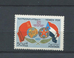 Yémen 1982 Formation De L'URSS Mnh - Yemen