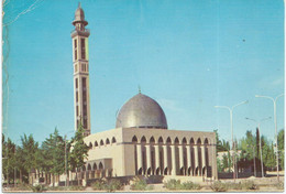 Jordan - Jobaeha - Jordanian University's Mosque - Jordanien