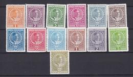 Montenegro - 1913 - Michel Nr. 86/98 - Ungebr.m.Falz - Montenegro