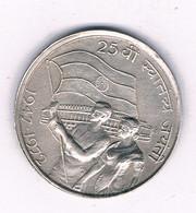50 PAISE 1972 INDIA /7414/ - India