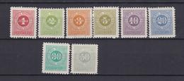 Montenegro - Portomarken - 1895 - Michel Nr. 1/8 - Ungebr.m.Falz - Montenegro