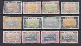 Montenegro - 1897 - Michel Nr. 22/33 - Ungebr.m.Falz - Montenegro