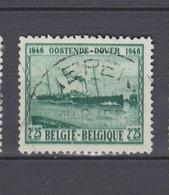 COB 726 Oblitération Centrale IEPER - Used Stamps