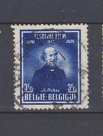 COB 748 Oblitération Centrale LIBRAMONT - Used Stamps