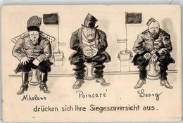 53142705 - Zar Nikolaus Poincare Koenig Georg Karikatur - Weltkrieg 1914-18