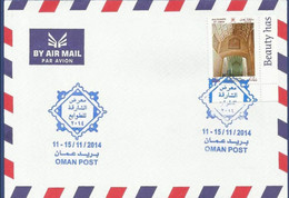 OMAN MNH STAMP EXHIBITION AT SHARJAH 11 TO 15 NOVEMBER 2014 SPECIAL POSTMARK ON COVER - Oman