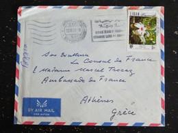 LETTRE LIBAN LEBANON AVEC YT PA 536 PLAN VERT FLEUR FLORE FLOWER POUR ATHENES GRECE - Lebanon