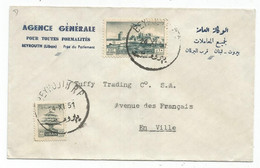 LEBANON  PA 10P+2P50 LETTRE COVER BEYROUTH 24.XI.1951 TO LIBAN - Lebanon