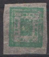 Nepal Classical Stamp - Nepal