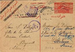 1942-WWII - République Libanaise -C P E P 4,50 P De Beyrouth Avec Censure Croix De Lorraine Pour Paris - Lebanon