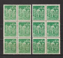 MiNr. 244 A+b  **   (0580) - Unused Stamps