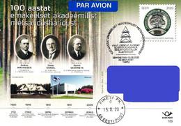 Estonia Estland Estonie 2020 Prepaid Postcard (No109) 100 Years Of Academic Forestry Education In Estonian (FD Postmark) - Estland