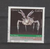 "FRANCE / 2012 / Y&T N° 4651 : ""France / Hong-Kong""  (Crabe N° 4) - Choisi - Cachet Rond - Nuevos"