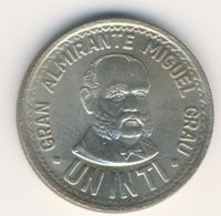 PERU 1987: 1 Inti, KM 296 - Perú
